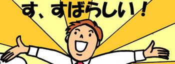 スクリーンショット 2012-07-26 19.07.45.png