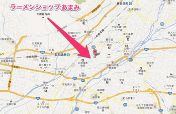 ラーメンショップあさみ広域.png