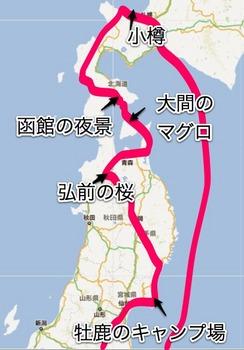 修正旅のイメージ.jpg.jpg