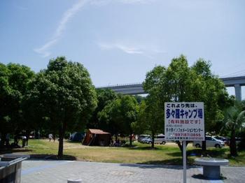 多々羅キャンプ場2.jpg