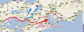 計画変更のルート地図.jpg