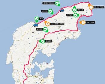 輪島map.jpeg