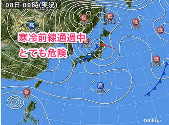 8日天気図.png