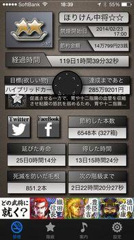 IMG_4548.jpg