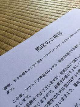 IMG_9386.jpg