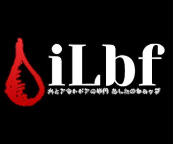 ilbf.png