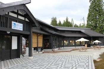 みつまた道の駅.JPG
