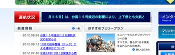 スクリーンショット 2012-08-26 9.15.01.png