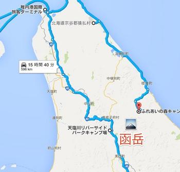 函岳地図.jpg