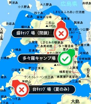 大三島(おおみしま).jpg