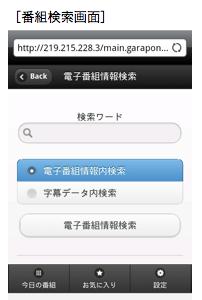 最強検索.png