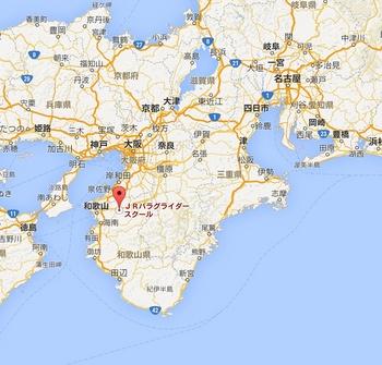 紀ノ川.jpg