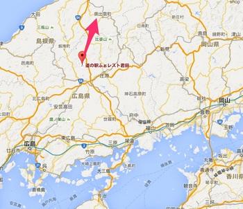 道の駅ふぉレスト君田~Google_マップ.jpg