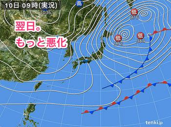 10日天気図.png