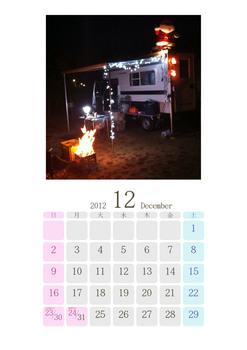 2012年12月カレンダー.jpg
