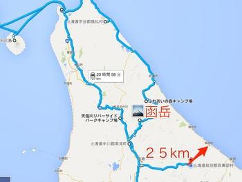 25km追加.jpg
