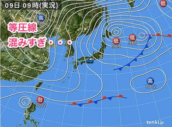 9日天気図.png