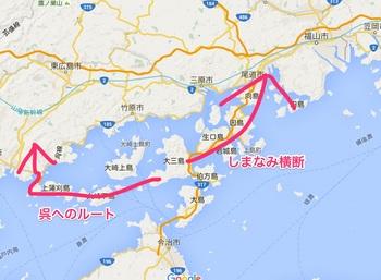 Google_マップ.jpg